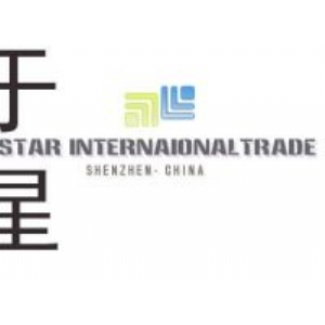 Yustar International Trade Co. firma resmi